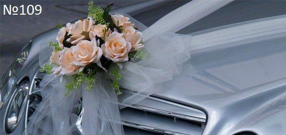 Украшения свадебный кортеж своими руками фото